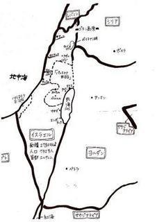 イスラエル手書き地図  ブログ用.jpg