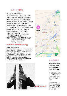 FLYER ConfテゥrenceVERSO.jpg