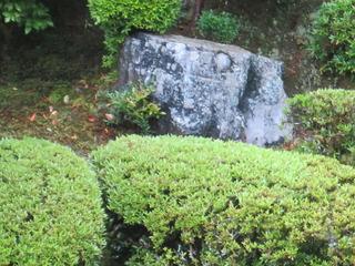 Yokai du Kiyomiuzu-dera.JPG